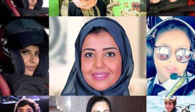 قصص نجاح رائعة لنساء سعوديات ملهمات